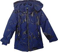 """Куртка детская демисезонная """"Абстракция"""" #7-812 для мальчиков. 3-4-5-6-7 лет. Синяя. Оптом., фото 1"""