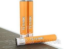 Подкладочный ковер Bauder TOP TS 75 NSK Баудер Германия