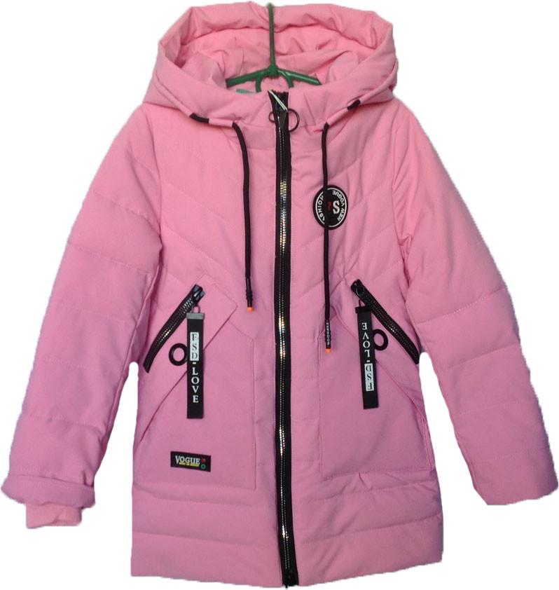 """Куртка подростковая демисезонная """"New Vogue"""" #ВМ-807 для девочек. 7-8-9-10-11 лет. Розовая. Оптом."""