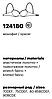 MILAVITSA БЮСТГАЛЬТЕР 124180, оптом и в розницу, фото 2