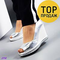 Женские туфли на танкетке 10,5 см, серебристого цвета / туфли женские кожаные, с открытым носком, стильные