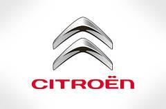Багажники для Citroen