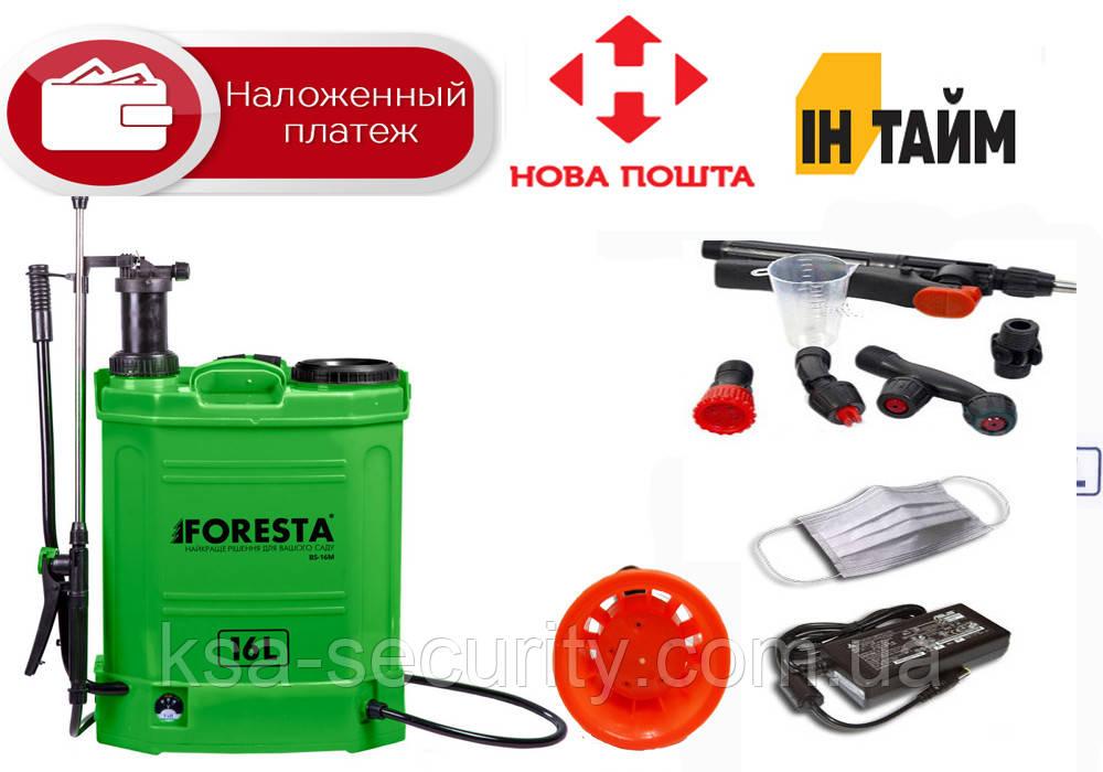 Аккумуляторный опрыскиватель Foresta BS-16М (2 в 1)
