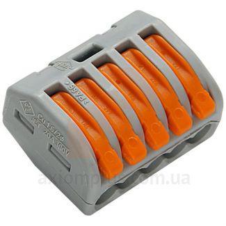 Клемма на 5 проводов WAGO 222-415 с нажимными рычагами