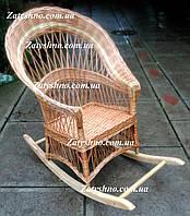 Крісло-гойдалки з підставкою для ніг