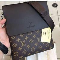 64ca1e20b17d Мужская Барсетка Louis Vuitton — Купить Недорого у Проверенных ...