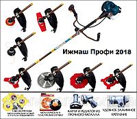 Мотокоса Ижмаш БК-4300 Профи (5ножей+2лески)