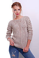 Женский  свитер 21 капучино ТМ Glem 44-50 размеры