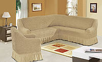 Чехол на угловой диван и кресло, Турция с оборкой