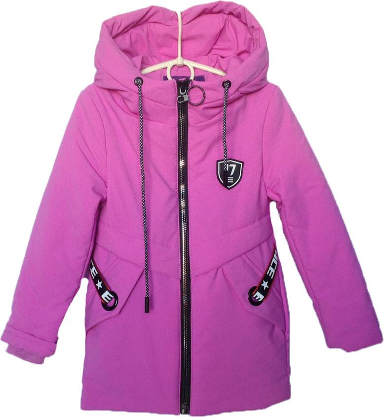 """Куртка детская демисезонная с принтом на спине """"17"""" #1756 для девочек. 6-7-8-9-10 лет. Сиреневая. Оптом."""
