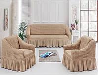 Чехол на диван и 2 кресла, Турция с оборкой (Шампань)