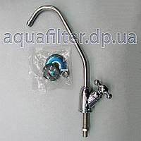 Кран крестовидный для очищенной питьевой воды НОВАЯ ВОДА
