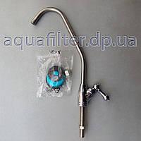 Кран для очищенной питьевой воды АКВАФОР классический, фото 1