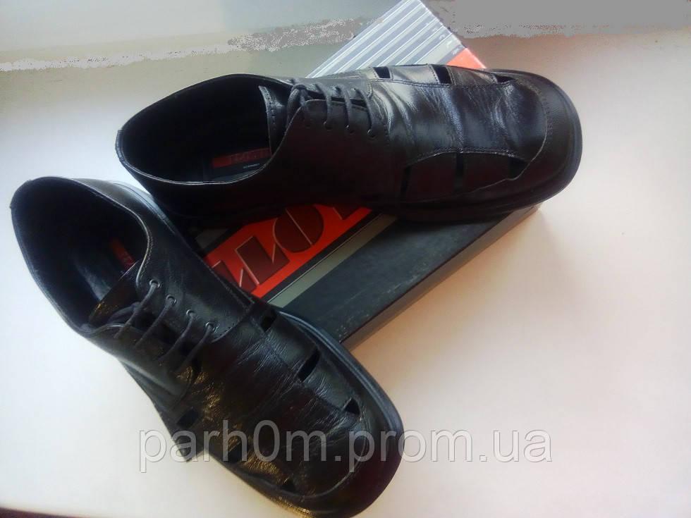 4194d5b25 Туфли мужские Lloyd Германия р.8 (42 размер), цена 950 грн., купить ...