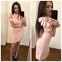 Платье женское Арт. 550 (SML) (цвет пудра) СП