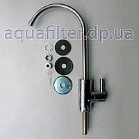 Кран для очищенной питьевой воды Ecosoft Модерн хром