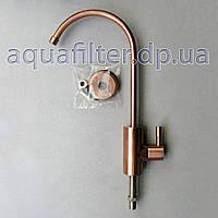 Кран для очищенной питьевой воды Модерн бронза