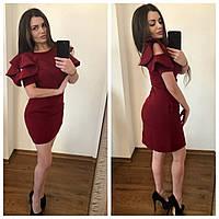 Платье женское Арт. 650 (SML) (цвет бордо) СП