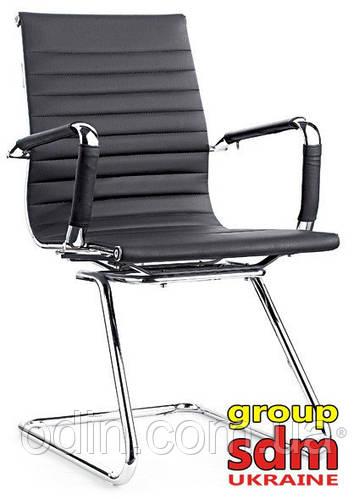 Кресло конференц офисное Алабама Х, цвет черный ALAB-XBL