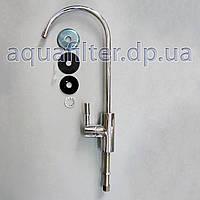 Кран для очищенной питьевой воды Aquafilter Модерн хром, фото 1
