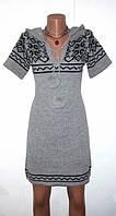Стильное Теплое Платье от Janina Размер: 44-S