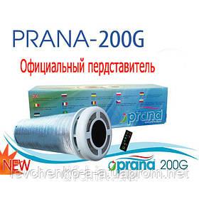 Рекуператор PRANA-200G (Прана) Украина