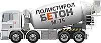 Полистиролбетон М-75, D1000