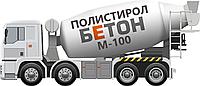 Полистиролбетон М-100, D1000