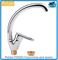Смеситель для кухни Potato P59201