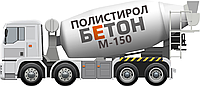 Полистиролбетон М-150, D1000