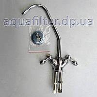 Двойной кран для очищенной питьевой воды