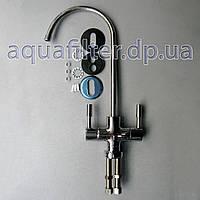 Двойной кран для очищенной питьевой воды Aquafilter Модерн хром