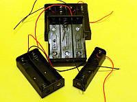 Бокс для 3 х 18650 Холдер 18650 адаптер держатель батарей 18650 Корпус для батареек крепление 18650