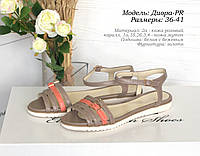 Летняя женская обувь. ОПТ.