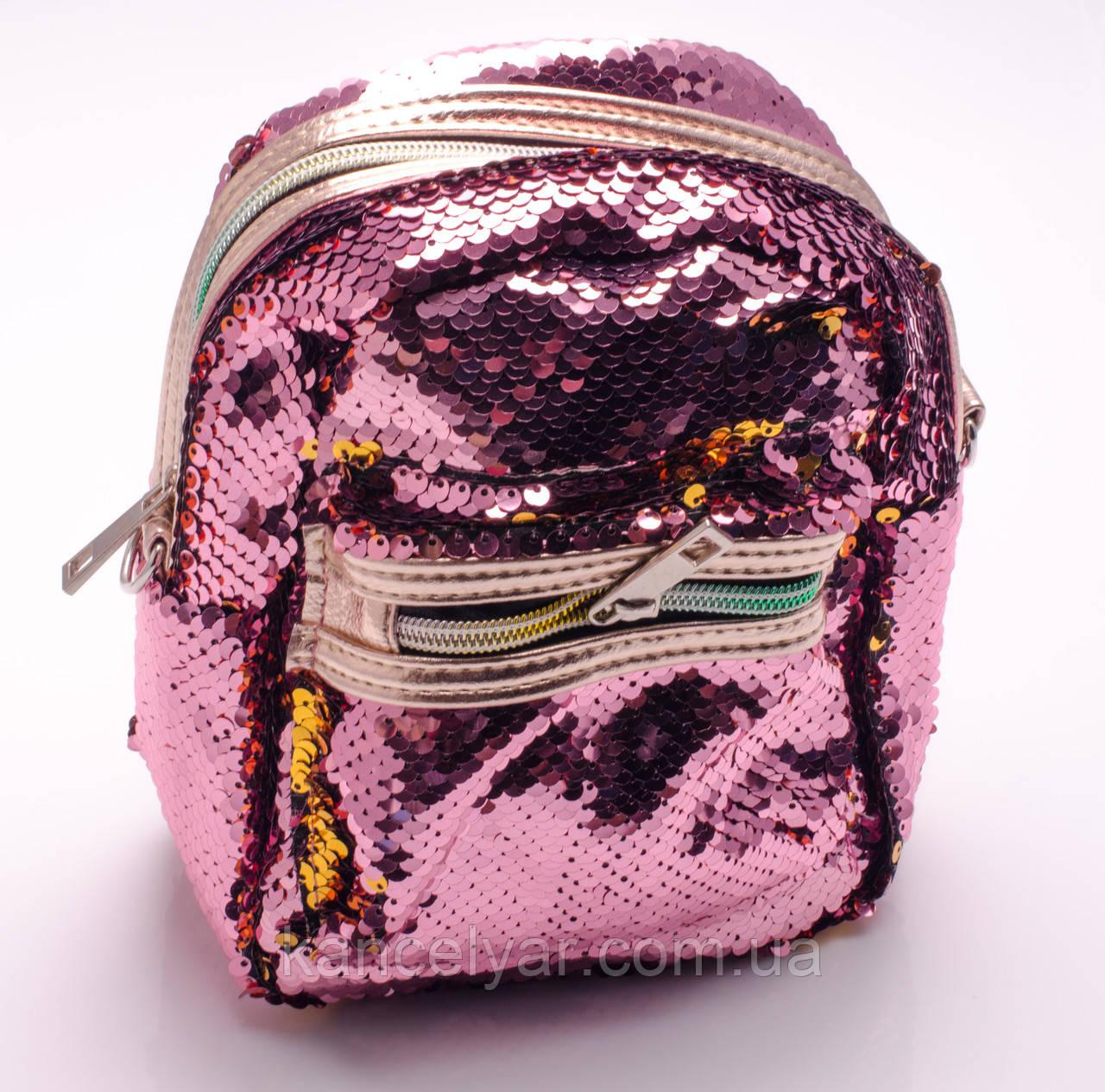 Рюкзак с пайетками, 20х16х9 см, в ассортименте
