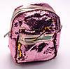 Рюкзак с паетками, 20х16х9 см, в ассортименте