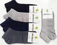 Носки бамбуковые мужские Montebello, короткие с сеткой, фото 1