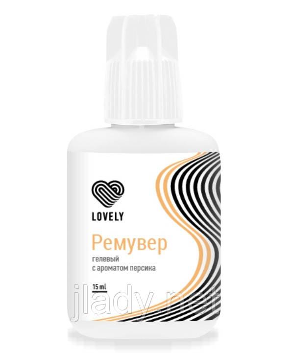 Ремувер гель Lovely с ароматом персика, 15мл.