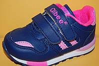 Детские кроссовки ТМ Clibee Код f627 размер 21, фото 1