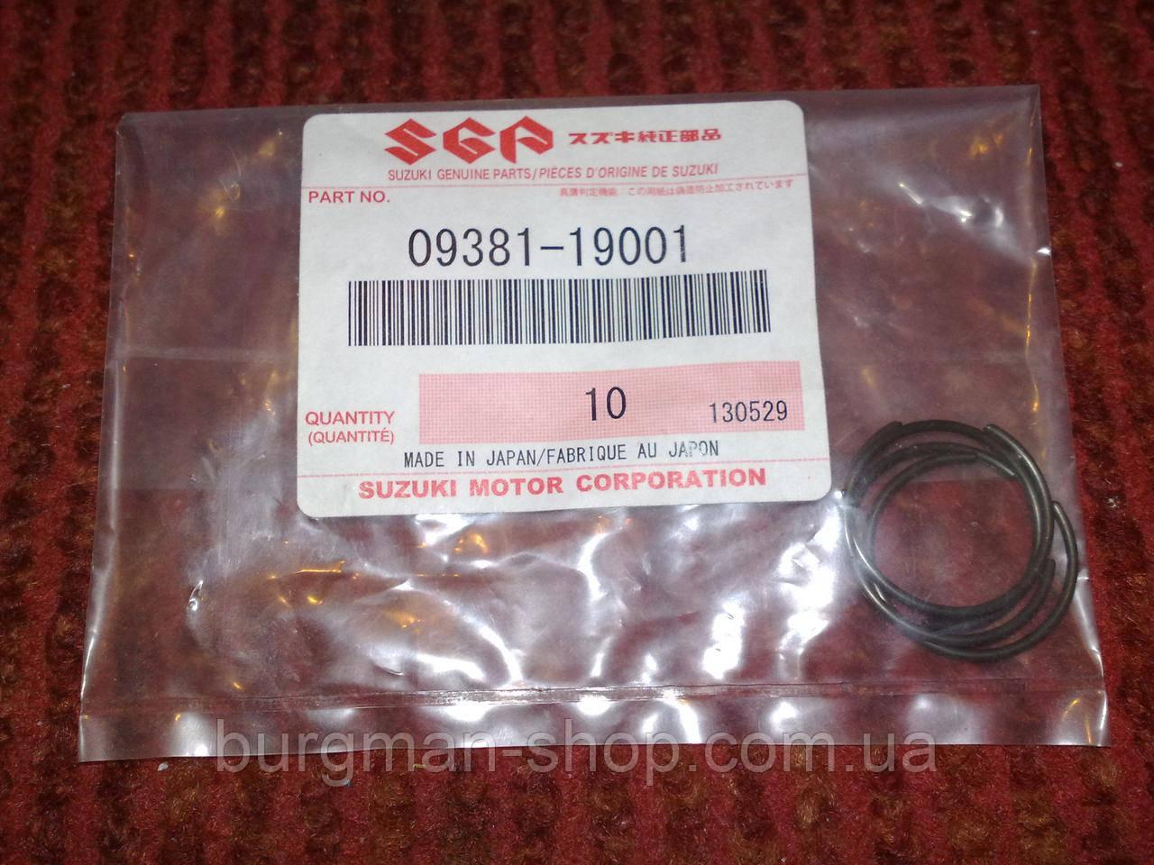 Стопорное кольцо поршня 250сс Suzuki Burgman SkyWave 09381-19001