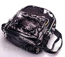 Рюкзак с паетками, 23х22х15 см, в ассортименте