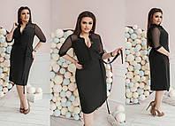 Платье креп костюмка+шифон Мод 352 батал (AMBR)