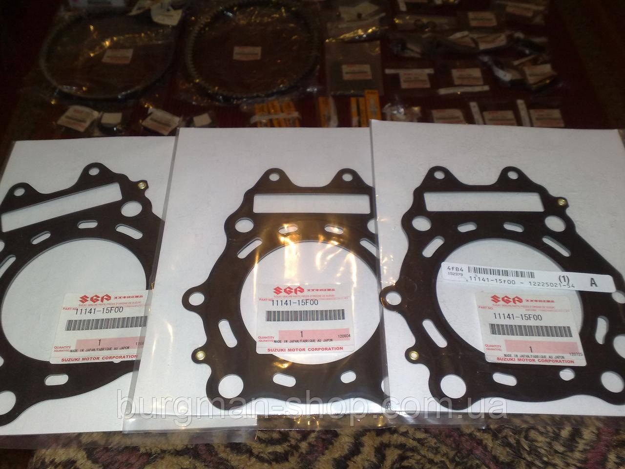 Прокладка головки 400сс 99-06г Suzuki Burgman SkyWave 11141-15F00