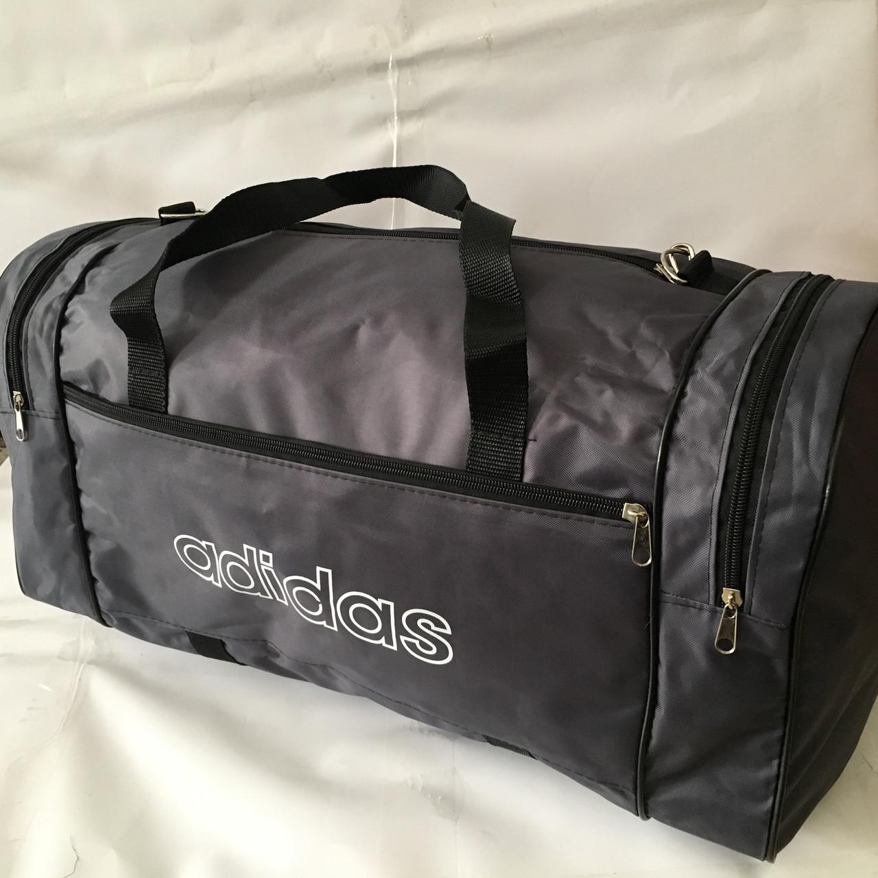 Спортивная дорожная сумка adidas, сумки из ткани, магазин дорожных сумок,  сумка для обуви(оптом 6634467d042