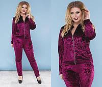 Велюровый женский костюм большого размера двойка 881123 (бат)