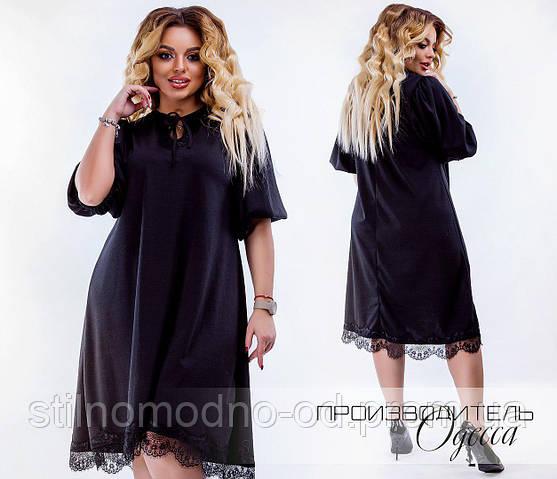 Женское трикотажное платье с кружевом свободного кроя ботал от ... c646761af0a