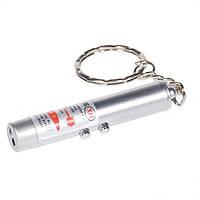 Брелок  LASER ZK-8 201, 3 в 1 Лазер-Фонарик-Брелок, Лазерный брелок, Брелок с лазером