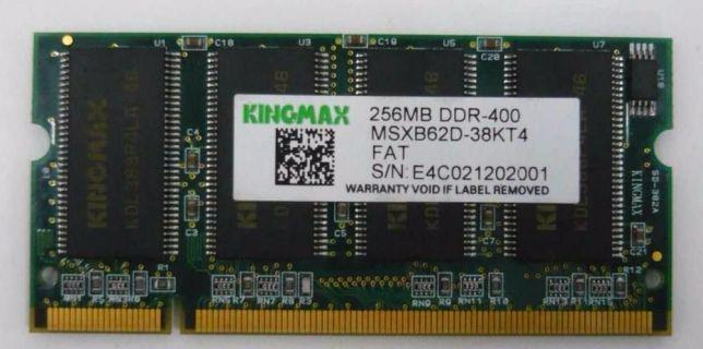Оперативная память (озу/ram) DRR-1 256 Мб, фото 1