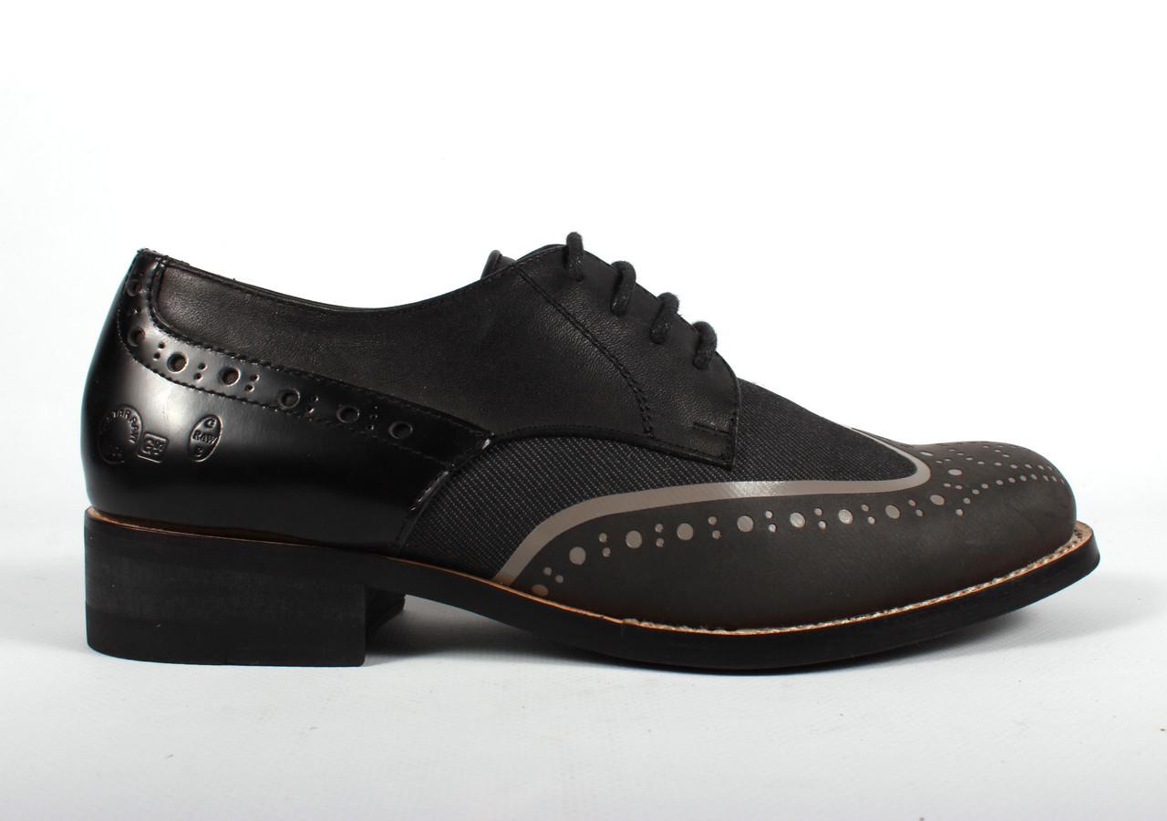 Купить туфли G-Star RAW в комиссионном магазине Киев