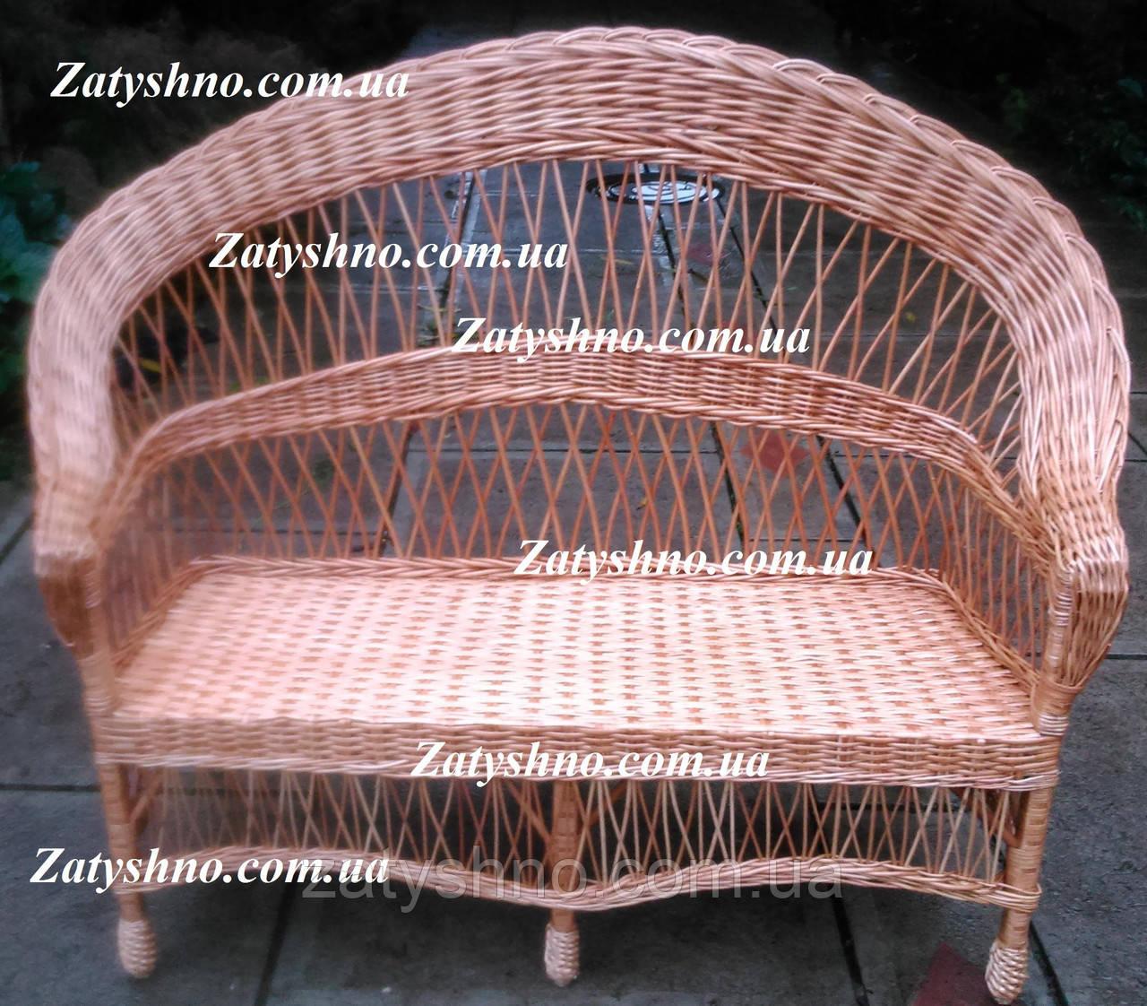 Плетеный диван прямой из лозы натуральный